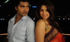 Simbu's Thimmiri Release on April 25