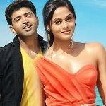 Vaa Tamil Movie Stills