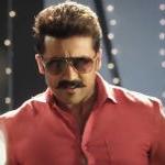 Suriya Masss Movie Teaser