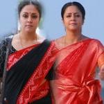 Jyothika's 36 Vayadhinile Movie Stills