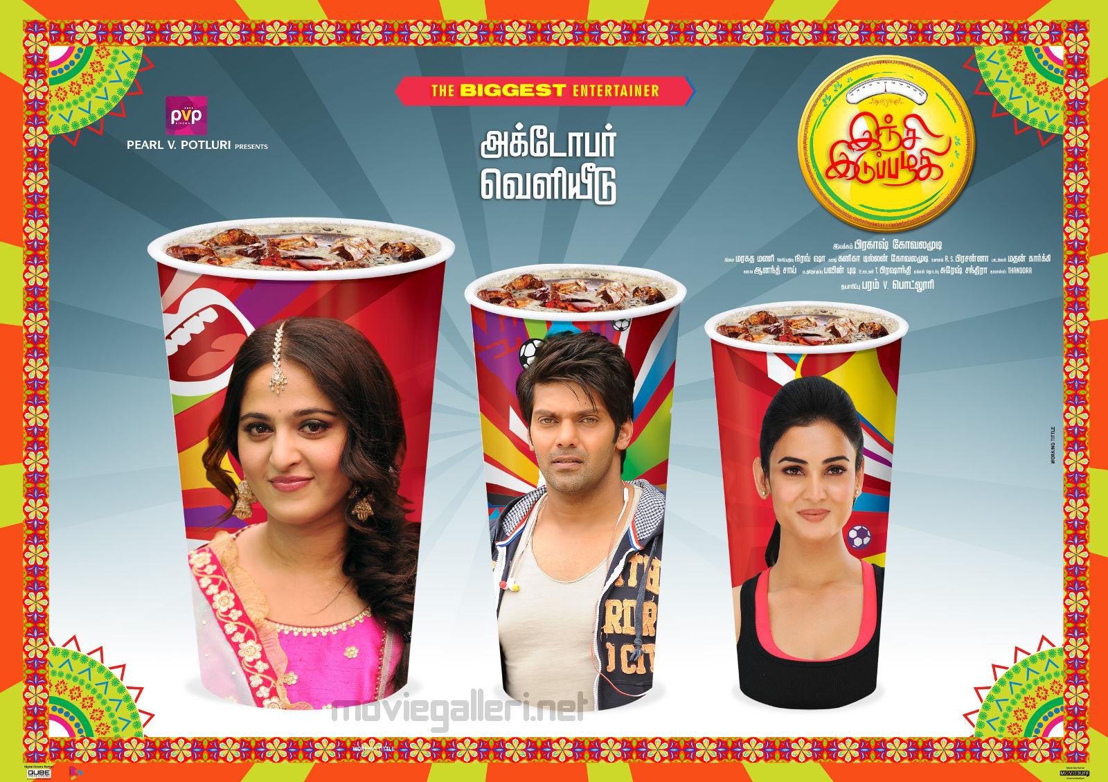 Heroine Anushka, Sonal Chauhan & Hero Arya starring Inji Iduppazhagi Movie New Wallpaper