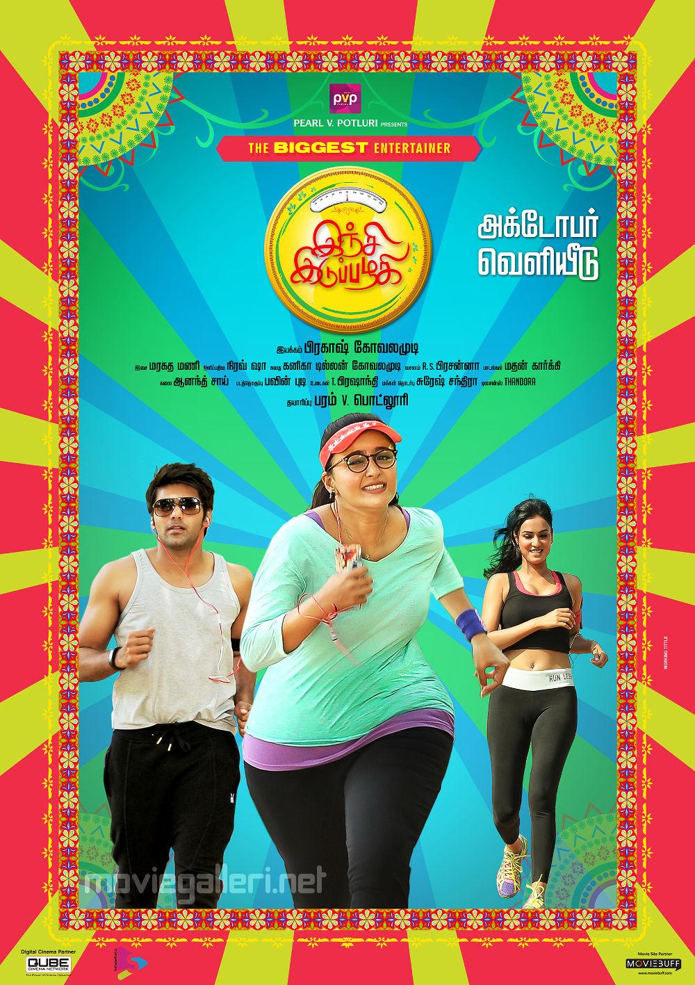 Arya, Anushka, Sonal Chauhan in Inji Iduppazhagi Movie Second Look Poster