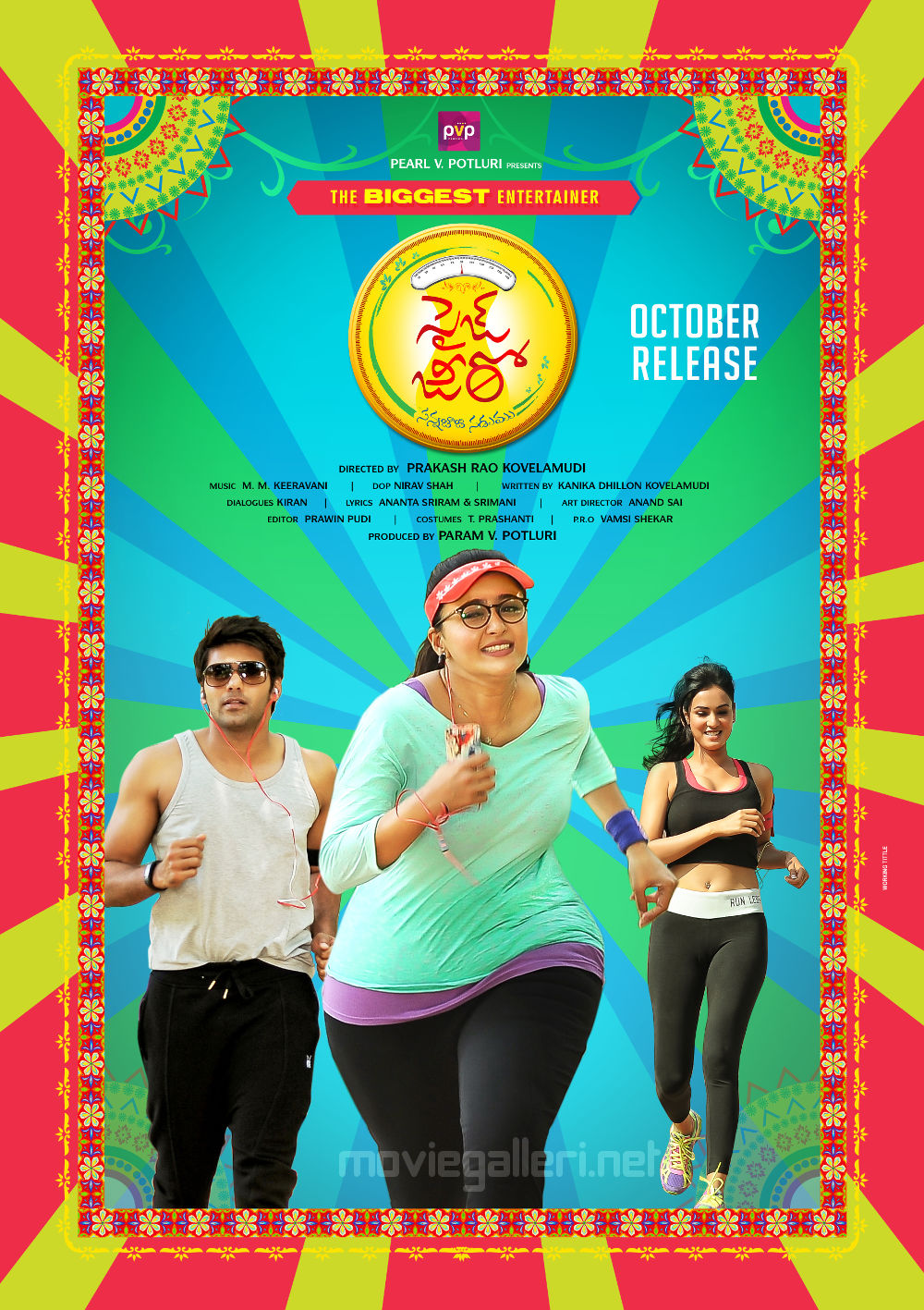 Anushka Shetty's Size Zero Movie Second Look Poster