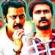 Guntur Talkies Movie Gang Members Posters