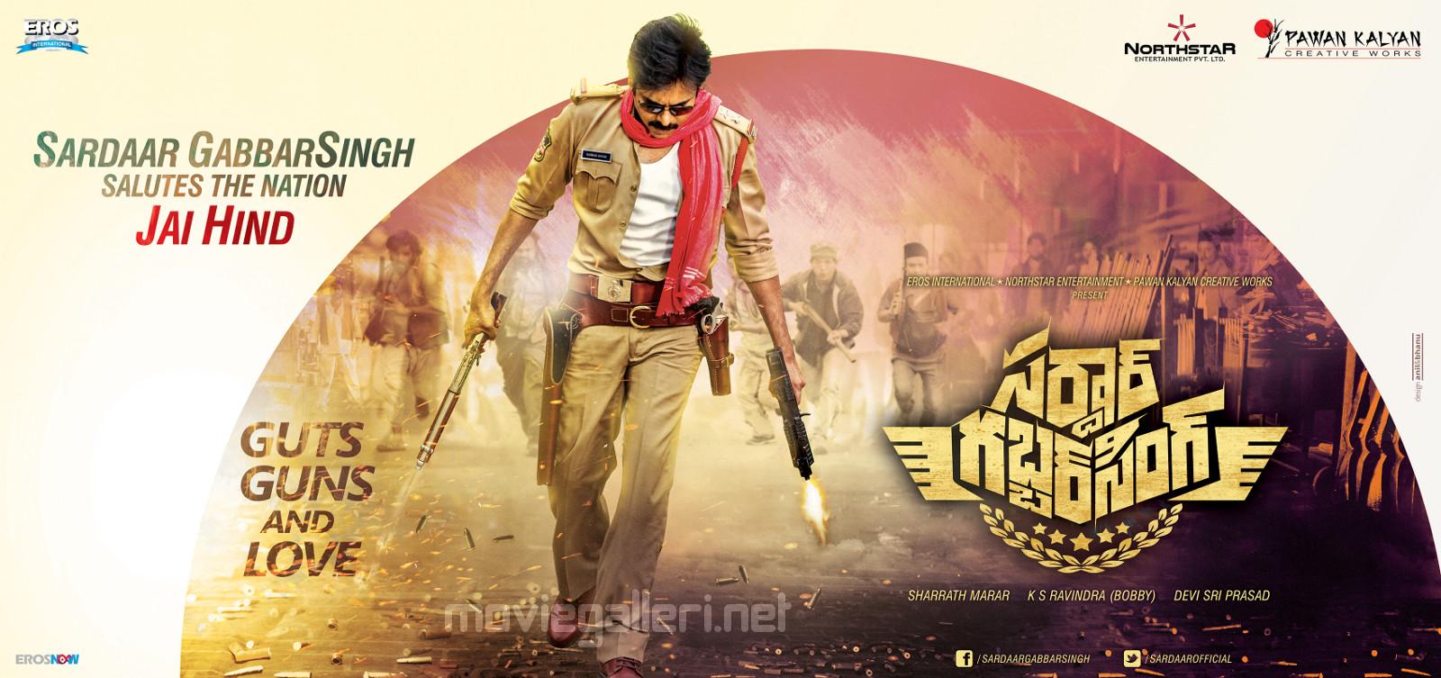 Powerstar Pawan Kalyan's Sardar (Gabbar Singh 2) Movie First Look Poster