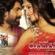 Rudhramadevi Movie Posters