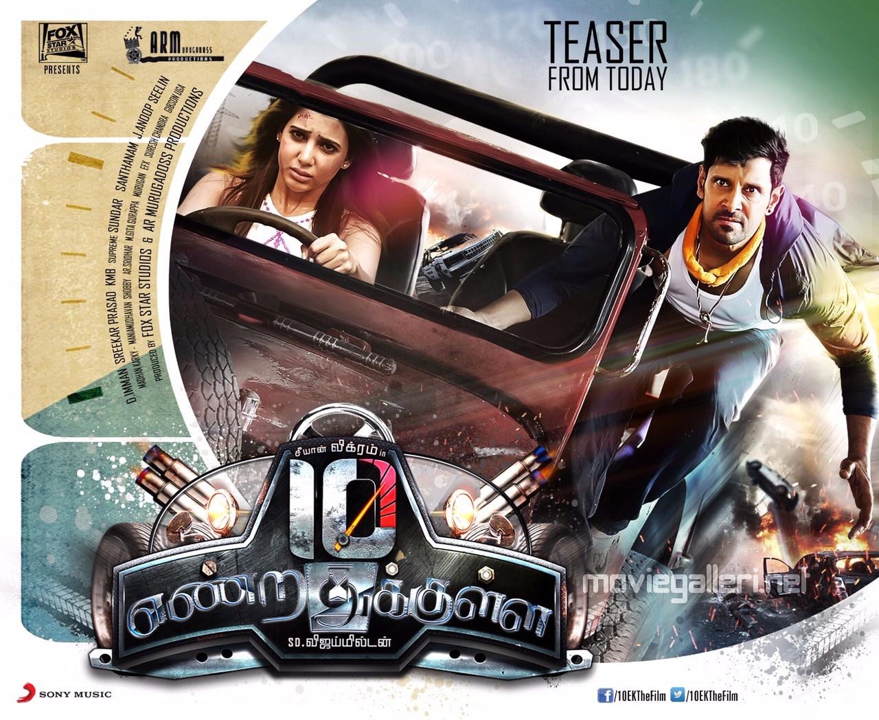 Samantha & Vikram in 10 Enradhukulla Movie First Look Poster