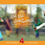 Bhale Bhale Magadivoy 3 crores bus tickets
