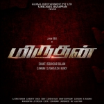 Miruthan Title Look Posters
