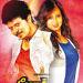 Pokkiri Mannan Release Posters