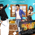 Pokkiri Raja Movie First Look Poster