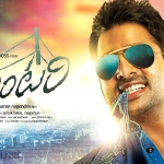 Nara Rohit's Tuntari First Look Wallpaper
