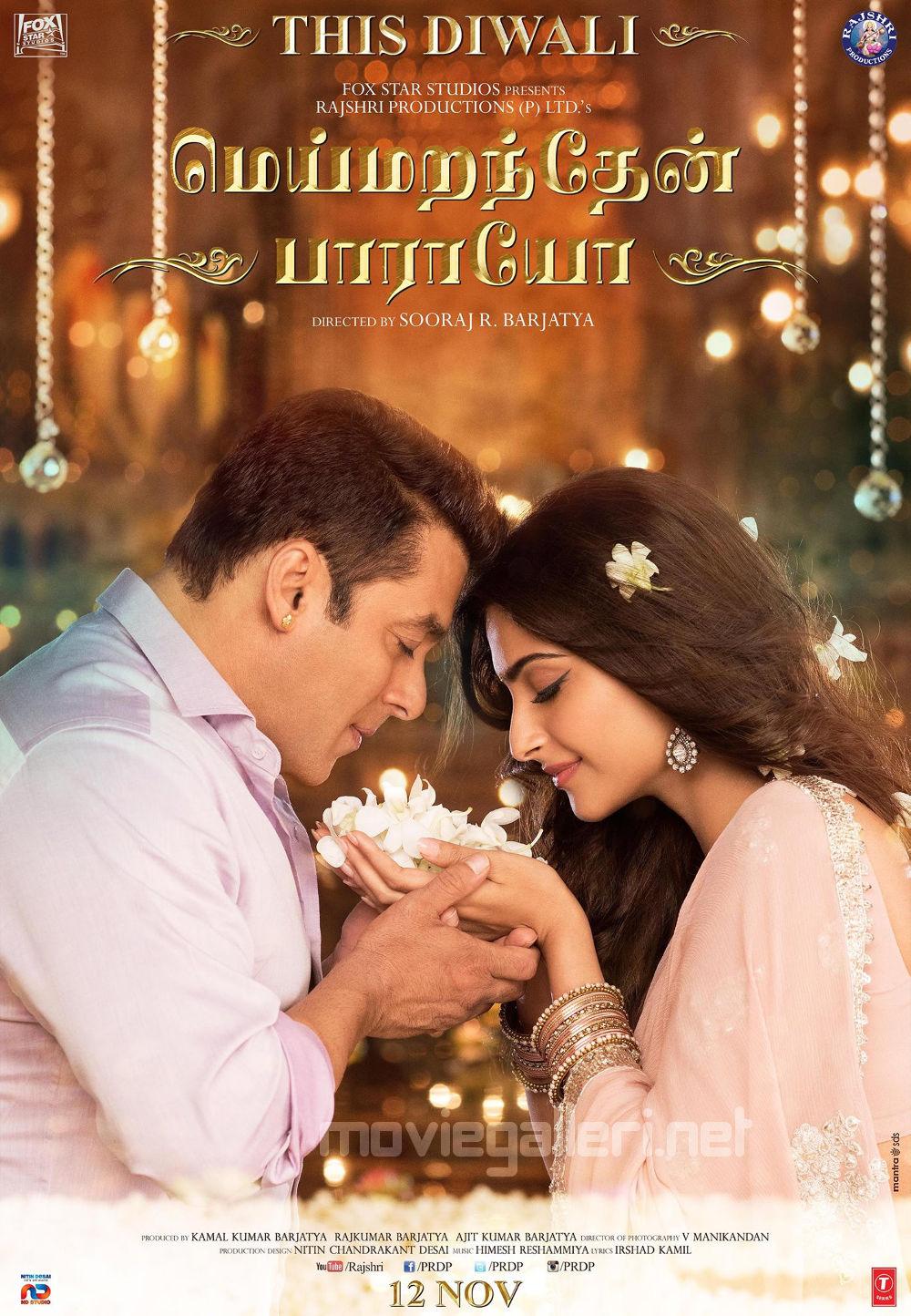 Salman Khan, Sonam Kapoor starring Meimaranthen Parayo Movie First Look Poster