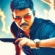 Vijay's Theri First Look Posters