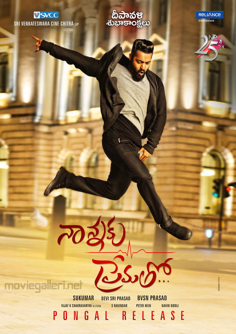 Jr NTR's Nannaku Prematho Movie Pongal Release Posters