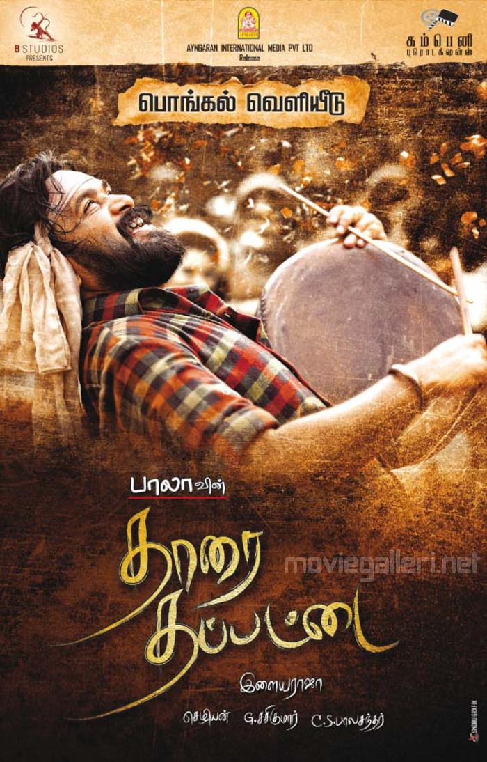 Actor Sasikumar & Director Bala's Tharai Thappattai Movie First Look Posters