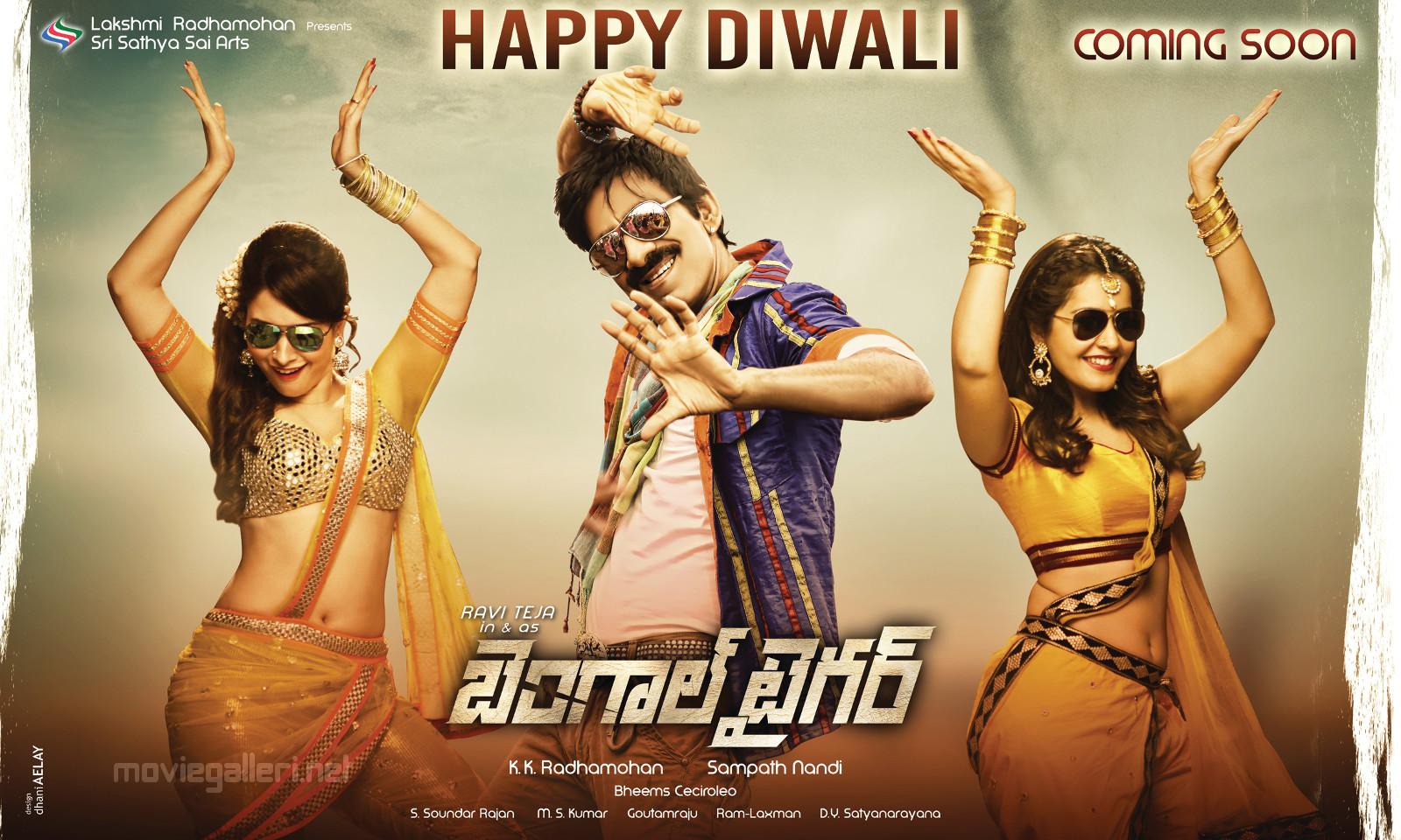 Tamanna, Ravi Teja & Rashi Khanna in Bengal Tiger Movie Diwali Wishes Posters