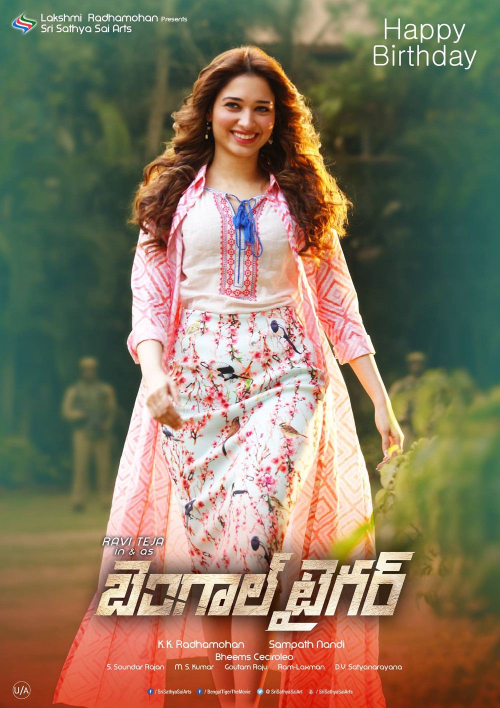 Bengal Tiger Tamannaah Birthday Special Poster | New Movie ...