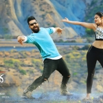 Nannaku Prematho Audio Dec 27 Wallpaper