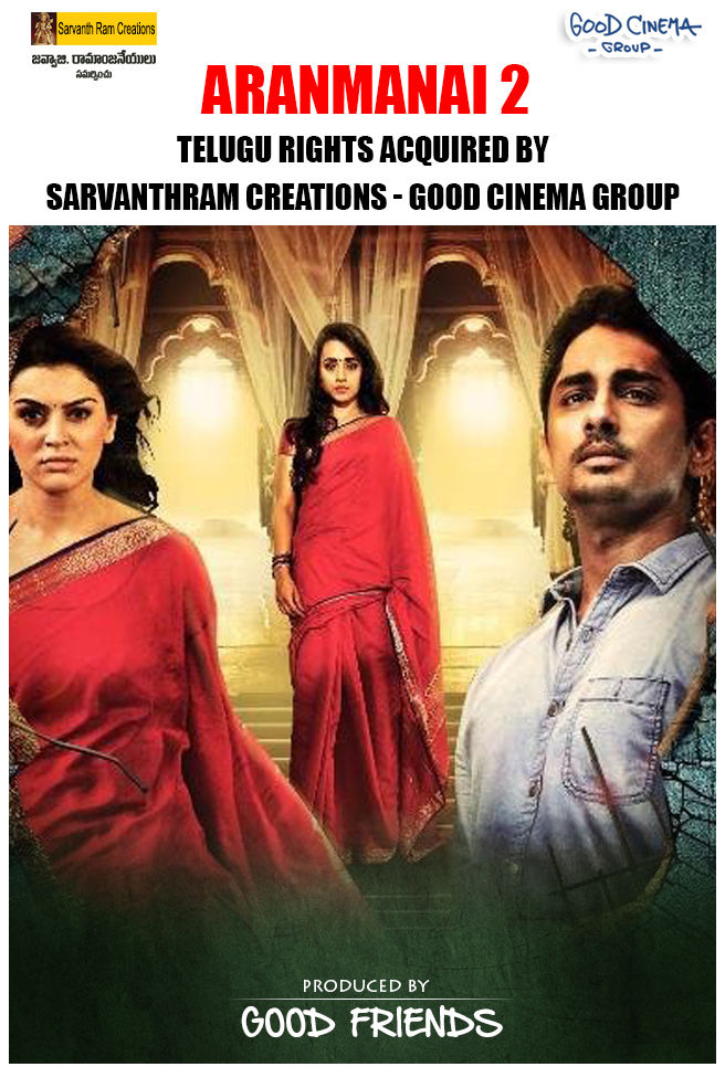 Aranmanai 2 in telugu titled Chandrakala
