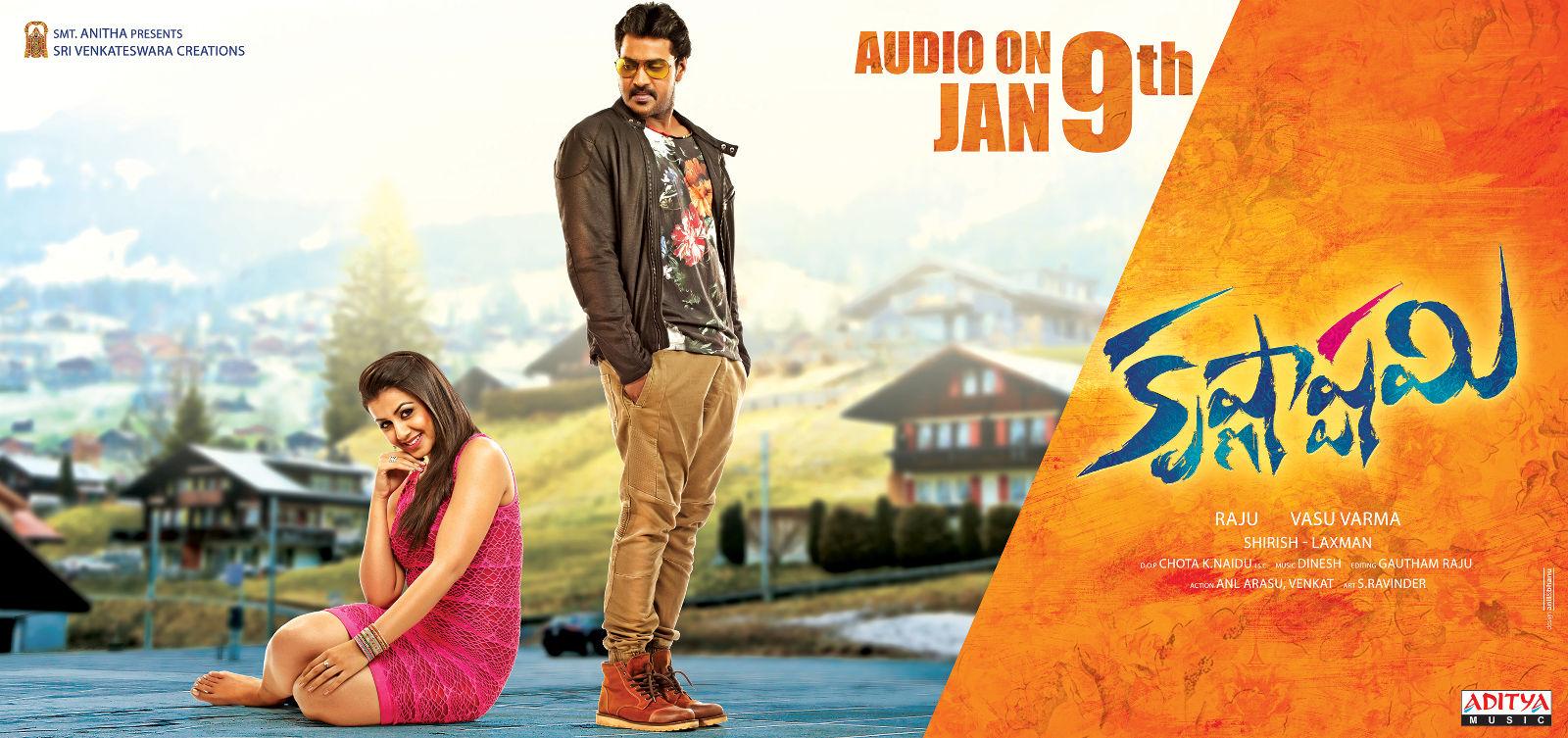 Nikki Galrani & Sunil in Krishnashtami Movie Audio on Jan 9th Wallpaper