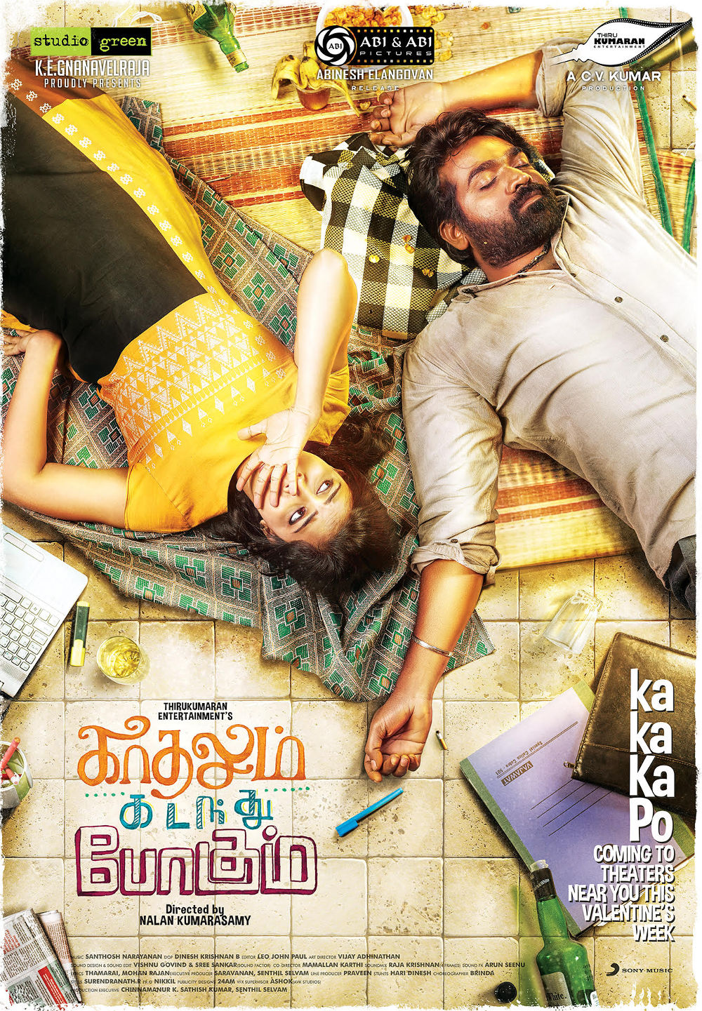 Madonna Sebastian & Vijay Sethupathi in Kadhalum Kadanthu Pogum Movie First Look Poster