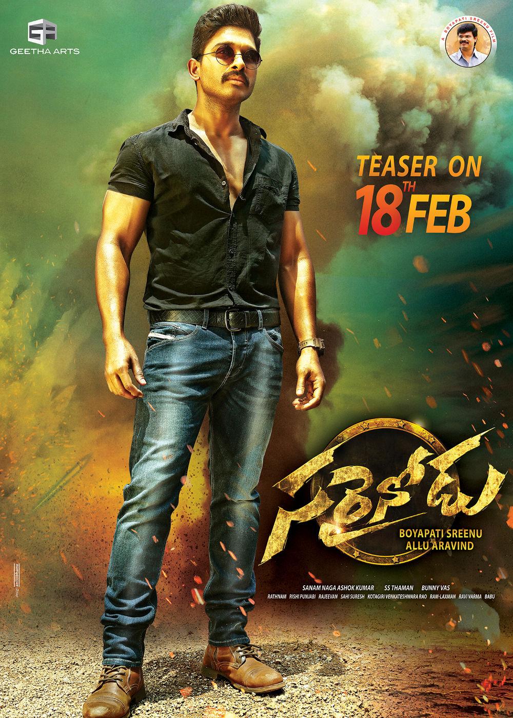 Allu Arjun's Sarrainodu Movie Teaser Release Poster | New Movie ...