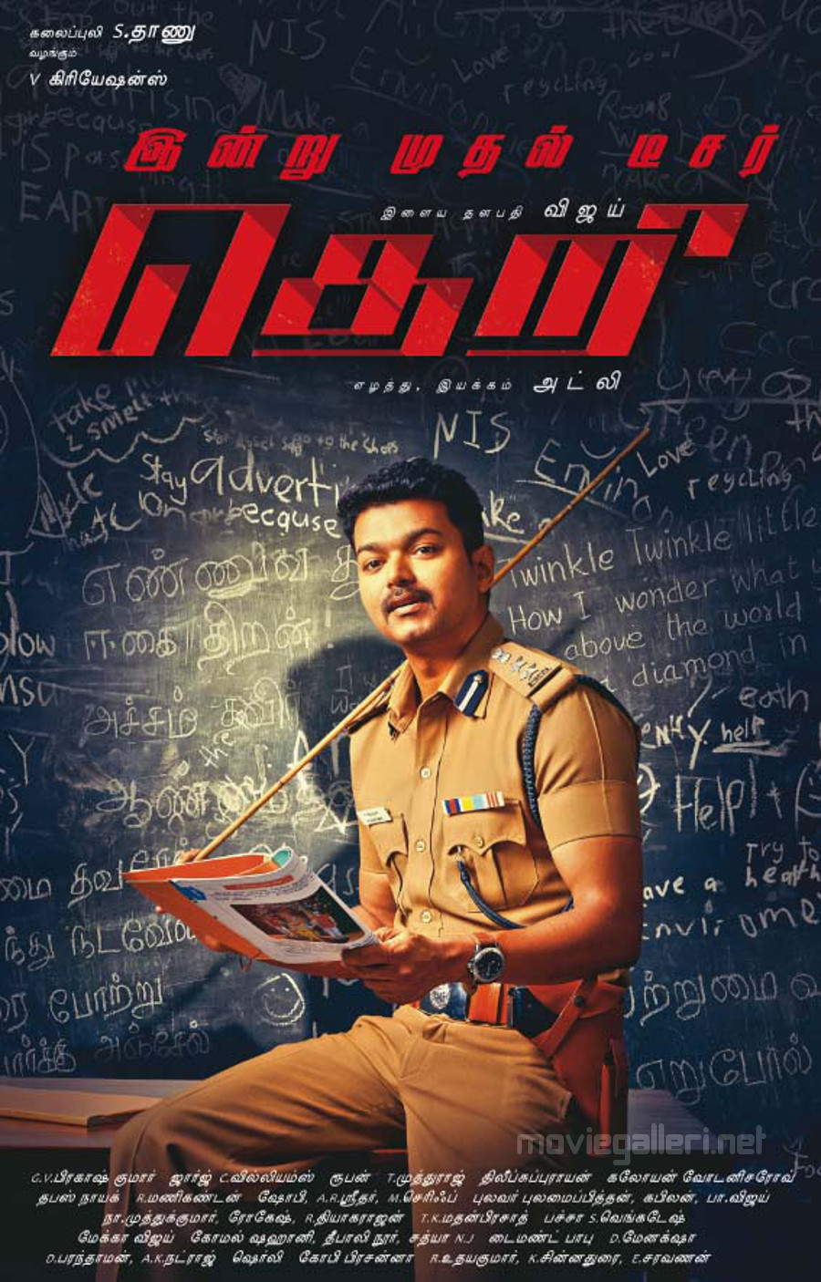 Vijay's Theri‬ Movie Teaser Release Poster