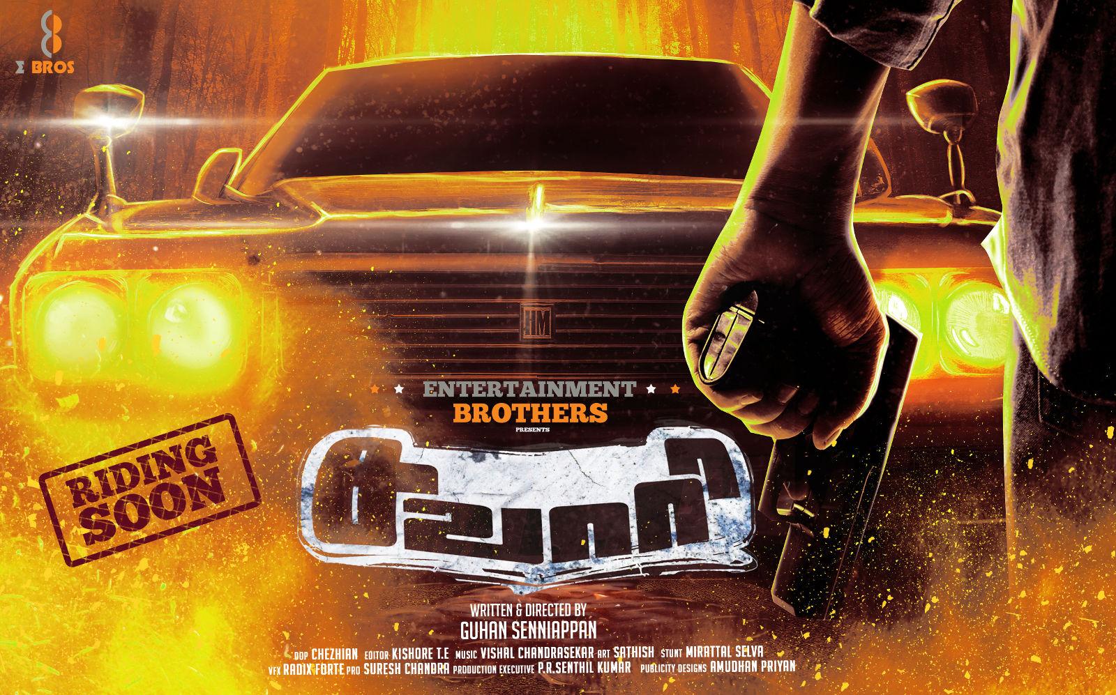 Sawaari Tamil Movie Details