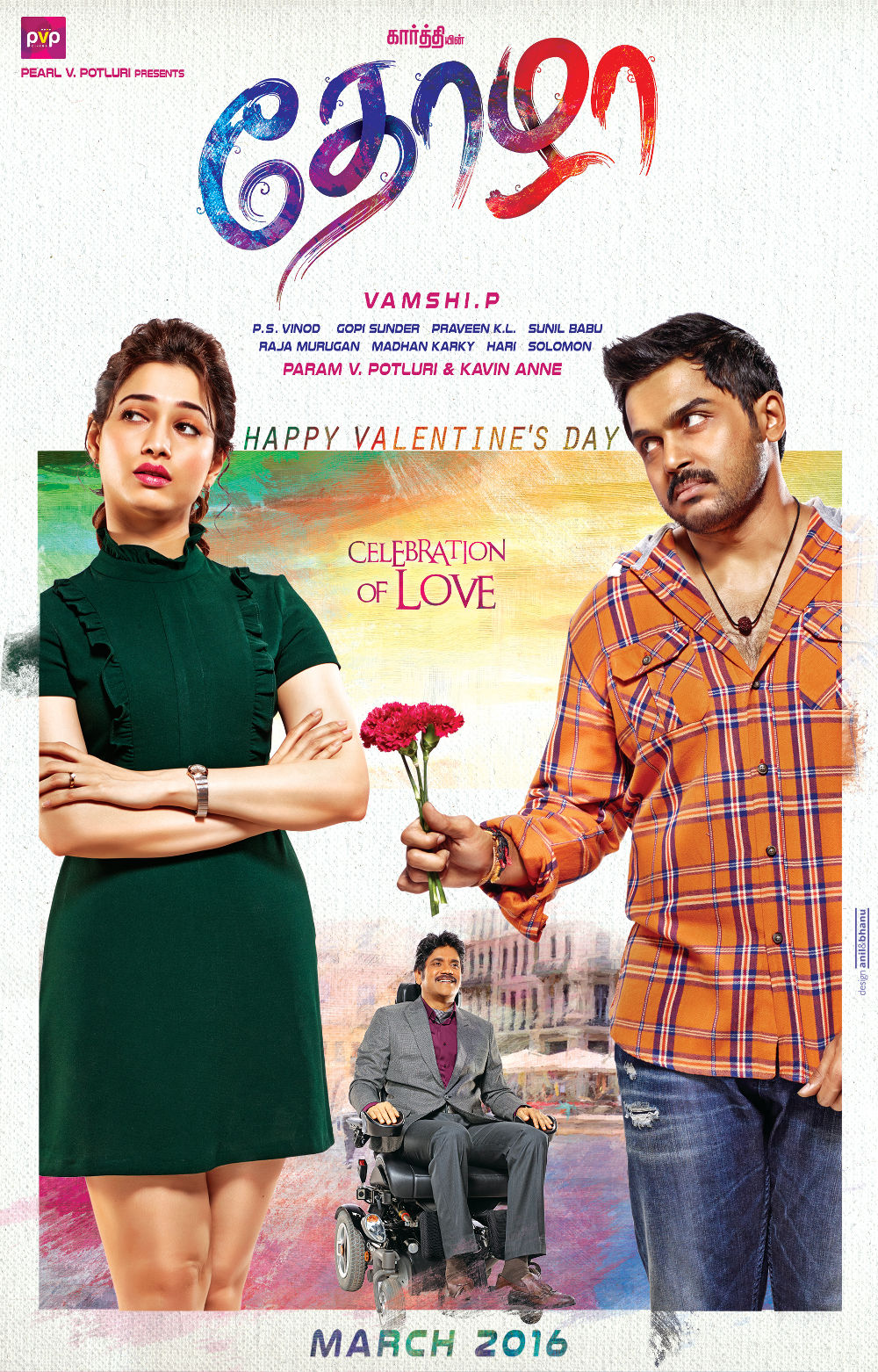 Tamanna, Karthi in Thozha Movie Valentines Day Special Posters