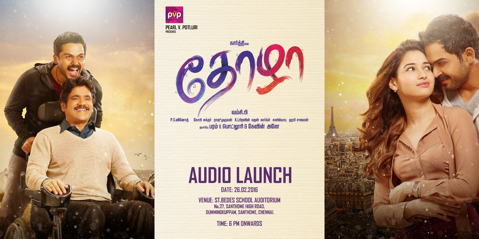 Download Tamil Mp3 Songs Thozha (2016)