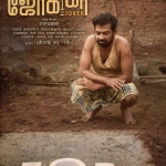 Joker Movie First Look Poster