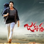 Sunil's Jakkanna First Look Wallpaper