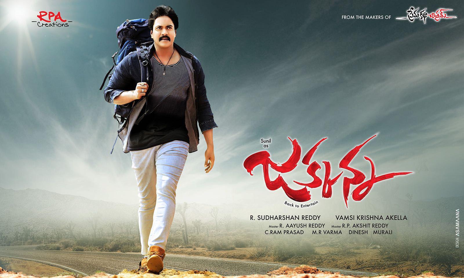 Sunil's Jakkanna Movie First Look Wallpaper