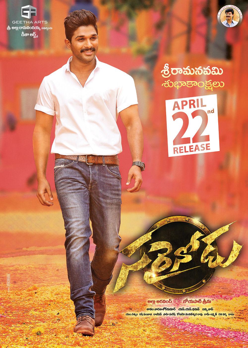 Allu Arjun Sarrainodu Movie Rama Navami Special Poster
