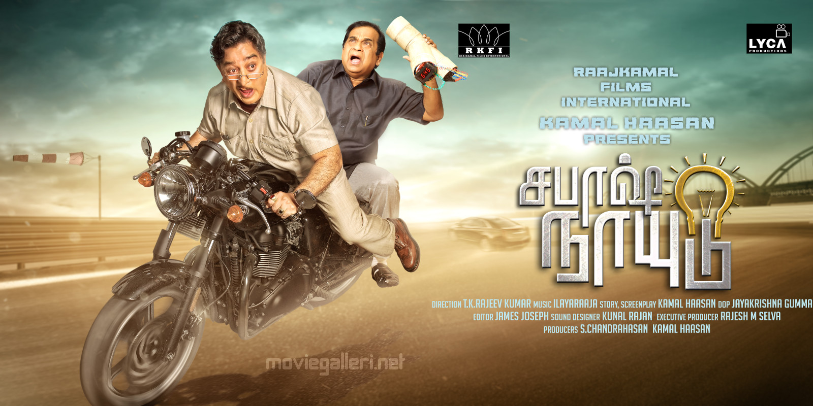 Kamal Hassan Brahmanandam Sabash Naidu Movie First Look Wallpaper