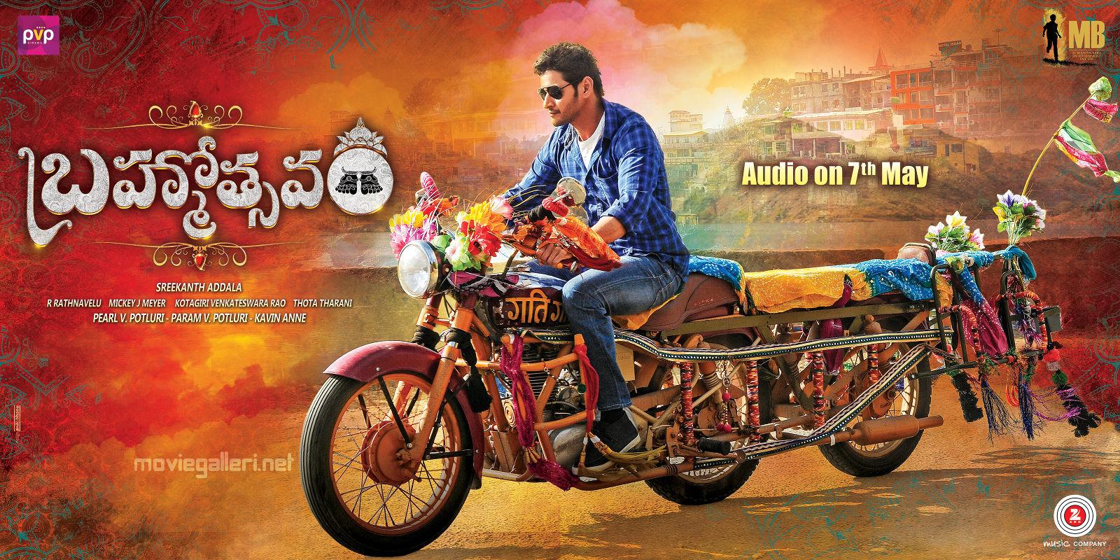 Mahesh Babu's Brahmotsavam Audio Release Poster