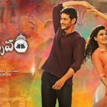 Mahesh Babu & Samantha in Brahmotsavam Wallpaper