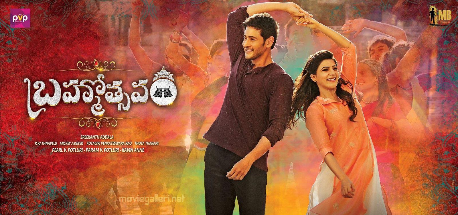 Mahesh Babu Samantha in Brahmotsavam Movie New Wallpaper