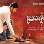 Mahesh Babu's Brahmotsavam First Look Wallpaper