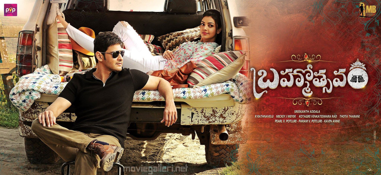 Mahesh Babu Kajal Agarwal Brahmotsavam Movie Wallpaper