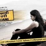 Ram's Taramani Teaser goes Viral on Social Media