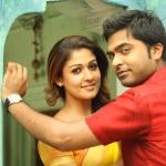 """Simbhu & Nayanthara at Perfect Love Track"" – Pandiraj"