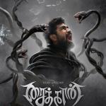 Vijay Antony's Shaitan First Look Poster
