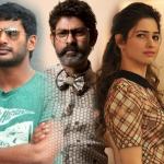 Vishal-Tamanna-Jagapathi Babu New Film Details