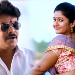 Muthina Kathirika release date is June 10th