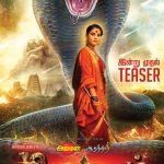 Ramya's Siva Nagam Teaser Releasing Today