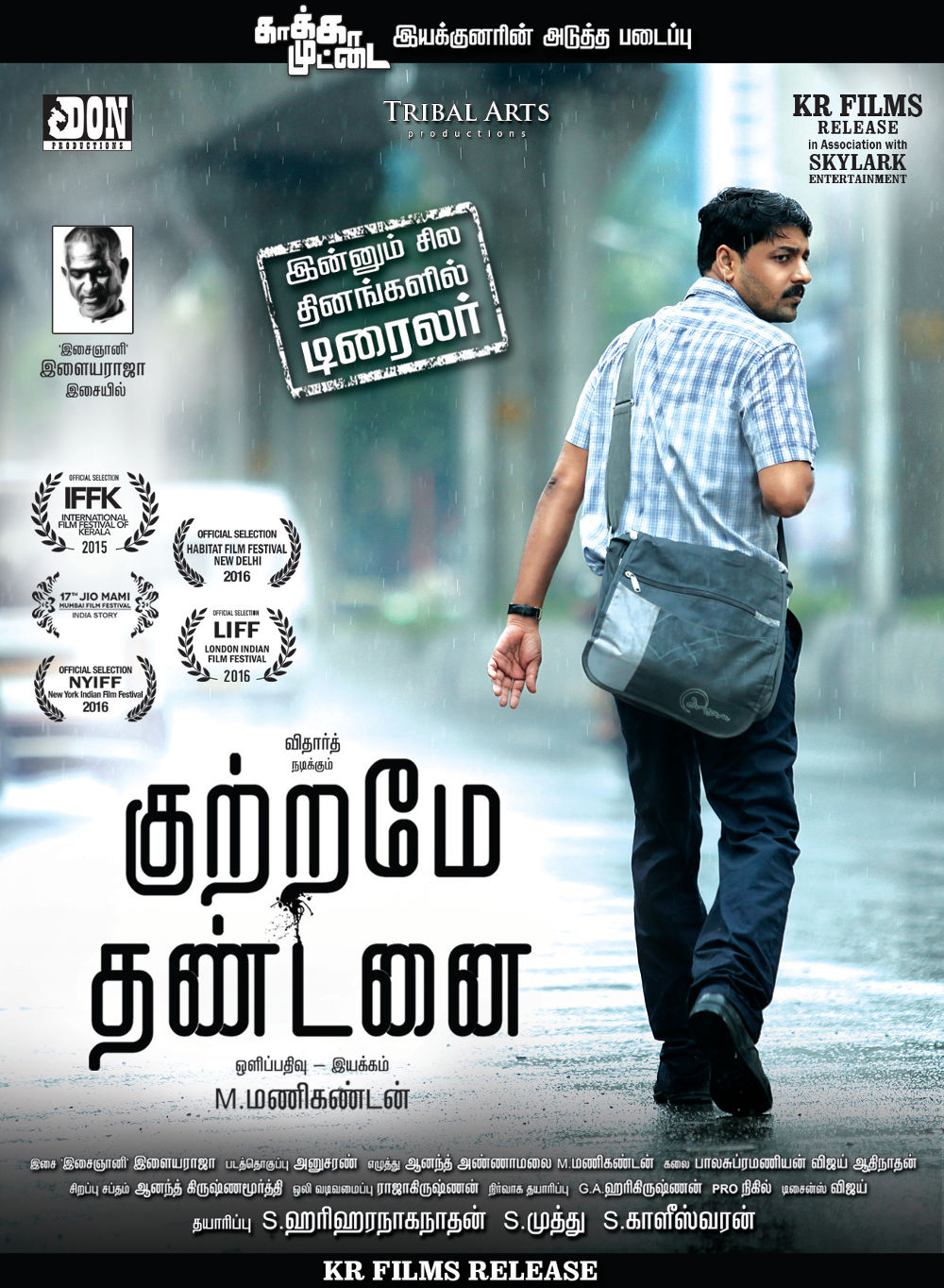 Kutrame Thandanai Movie Trailer Release Poster