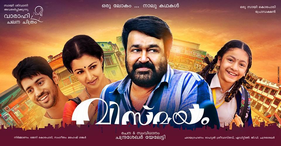 mp4 malayalam movies free download