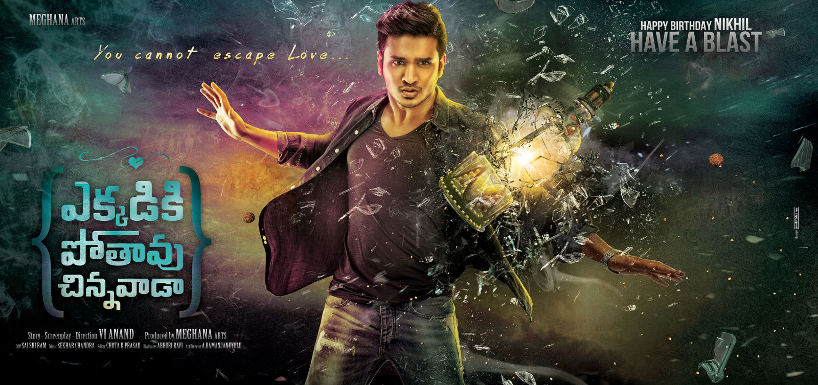 Movies 2016 Posters: Nikhil Siddharth's Ekkadiki Potavu Chinnavada First Look